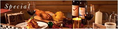 優雅なひと時を様々なシチュエーションで。P&G自慢のコース料理。